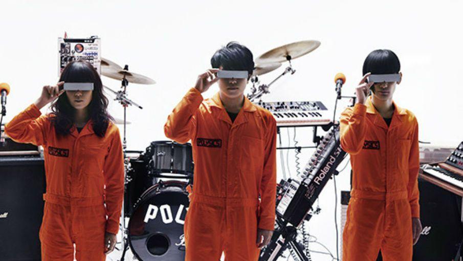 harmonix-music-vr-aplicacion-ver-visualizar-musica-vr-realidad-virtual-gearvr-samsung-oculus-1-e1409954850770
