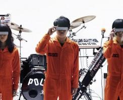 ¿Música y Realidad Virtual?